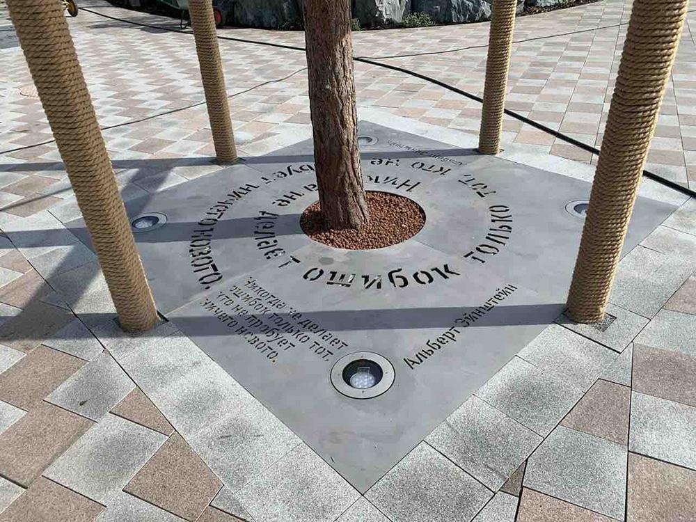 Horizontalni štitnik za stabla